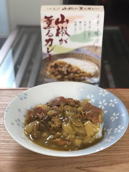 f:id:curry-youbi:20210219192710j:plain
