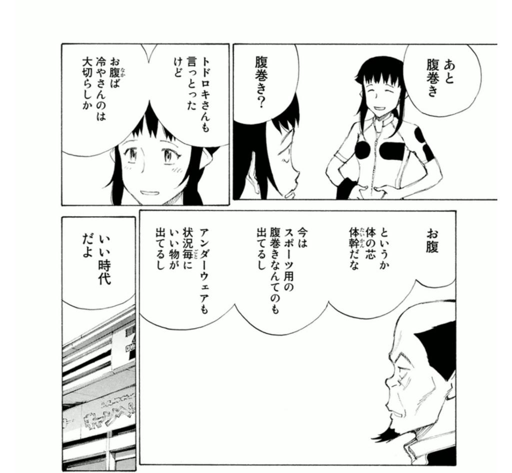 f:id:currysenpaisukisuki:20180118213158j:plain