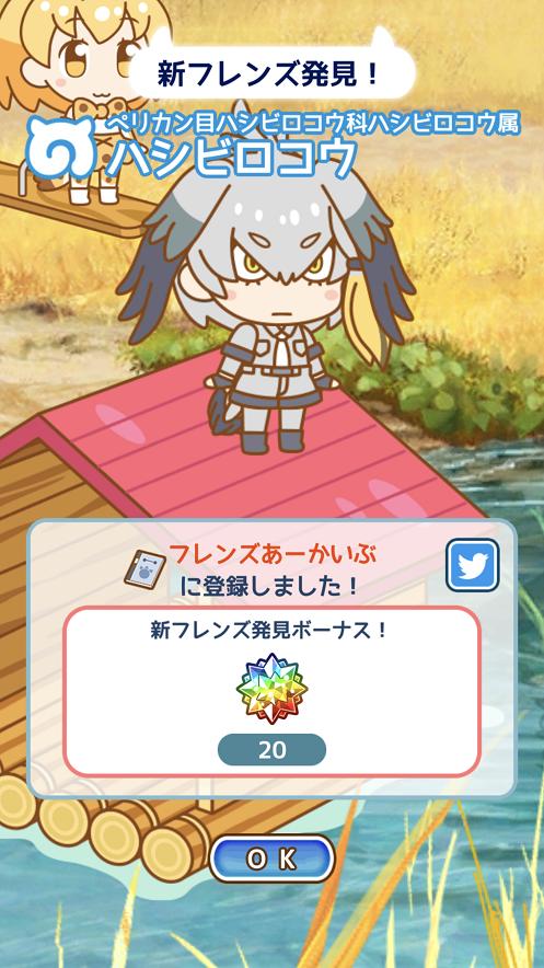 f:id:currysenpaisukisuki:20180201193754p:plain