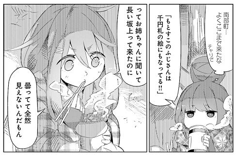 f:id:currysenpaisukisuki:20180221224656p:plain