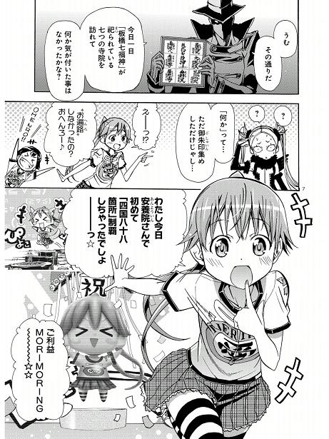 f:id:currysenpaisukisuki:20180324195150p:plain