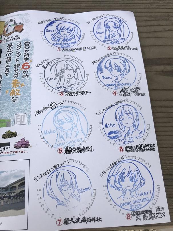 f:id:currysenpaisukisuki:20180329200529j:plain
