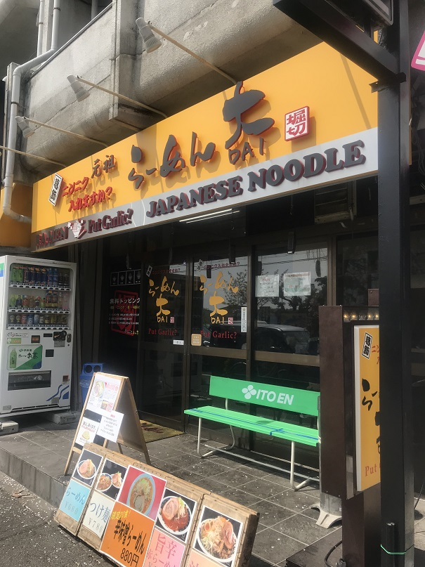 f:id:currysenpaisukisuki:20180405214622j:plain