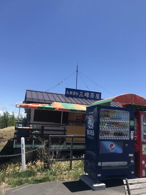 f:id:currysenpaisukisuki:20180524205833j:plain