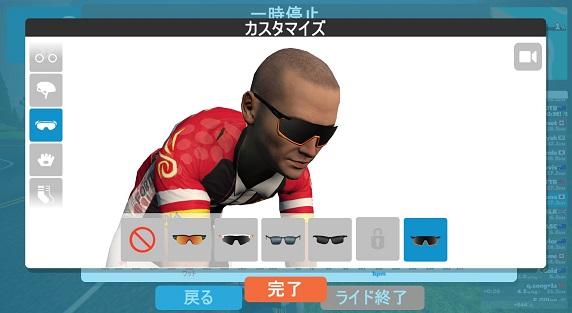 f:id:currysenpaisukisuki:20180726211739j:plain