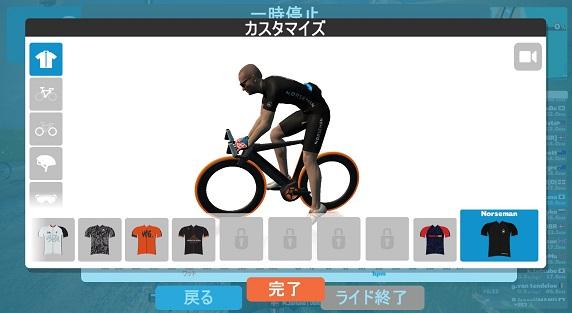 f:id:currysenpaisukisuki:20180805200329j:plain