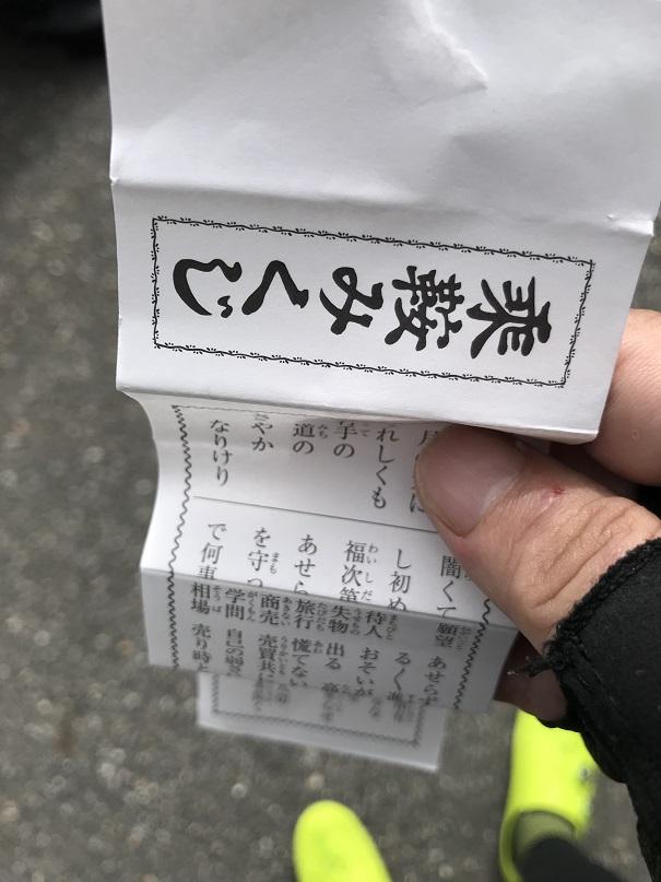 f:id:currysenpaisukisuki:20180817195047j:plain