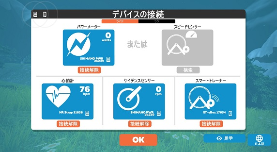f:id:currysenpaisukisuki:20180901223219j:plain