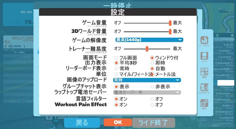 f:id:currysenpaisukisuki:20180901223446j:plain