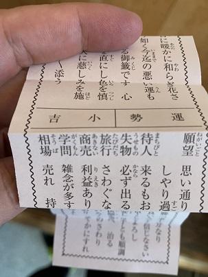 f:id:currysenpaisukisuki:20180925214044j:plain