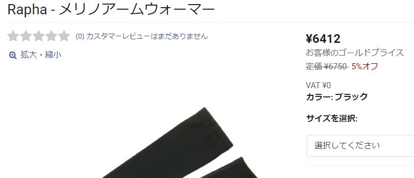 f:id:currysenpaisukisuki:20181014202440p:plain