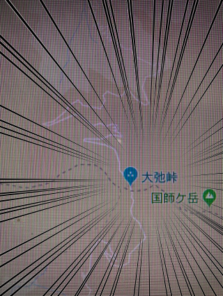 f:id:currysenpaisukisuki:20181021215740p:plain