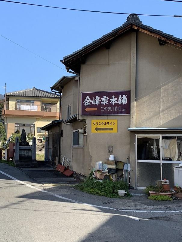 f:id:currysenpaisukisuki:20181022193351j:plain