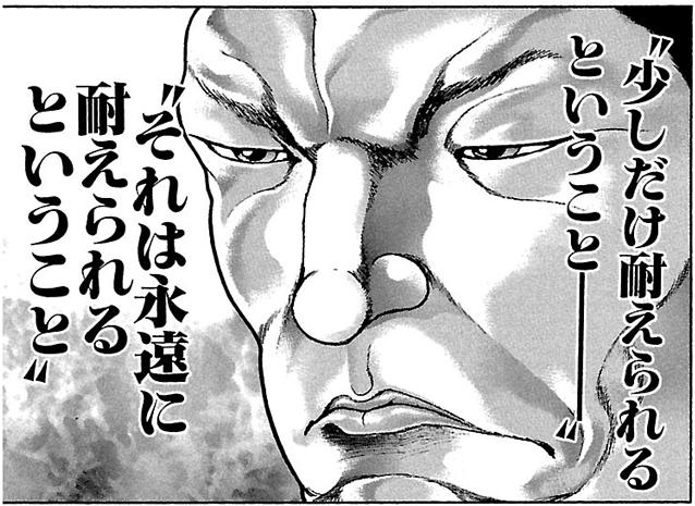 f:id:currysenpaisukisuki:20181022194646p:plain
