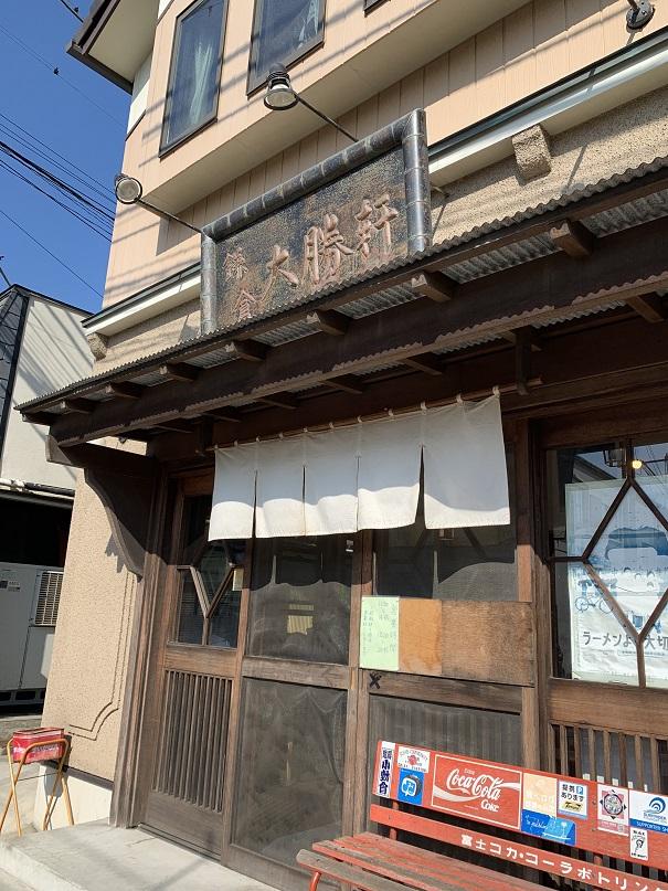 f:id:currysenpaisukisuki:20181108175147j:plain