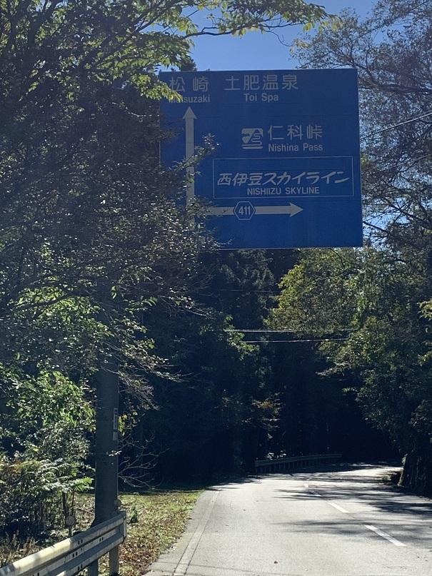 f:id:currysenpaisukisuki:20181119160422j:plain