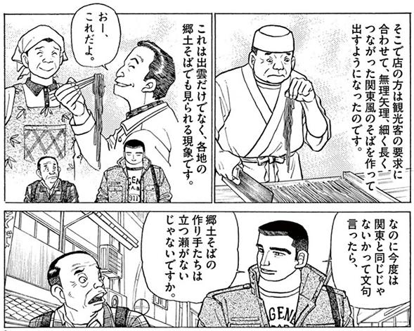 f:id:currysenpaisukisuki:20181124180623p:plain