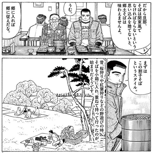 f:id:currysenpaisukisuki:20181124180641p:plain
