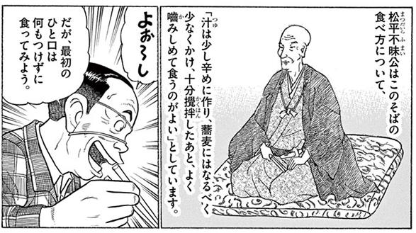 f:id:currysenpaisukisuki:20181124180702p:plain