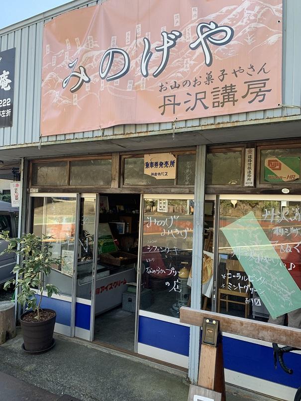 f:id:currysenpaisukisuki:20190101181450j:plain