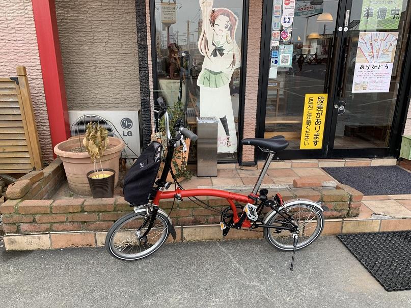 f:id:currysenpaisukisuki:20190117221818j:plain