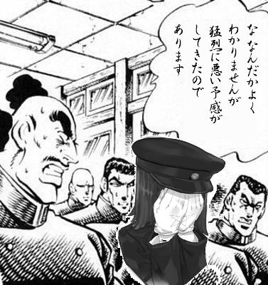 f:id:currysenpaisukisuki:20190202181541p:plain