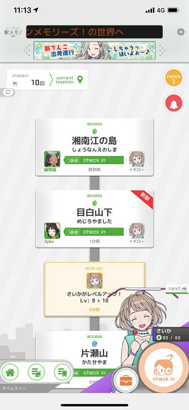 f:id:currysenpaisukisuki:20190206204812p:plain