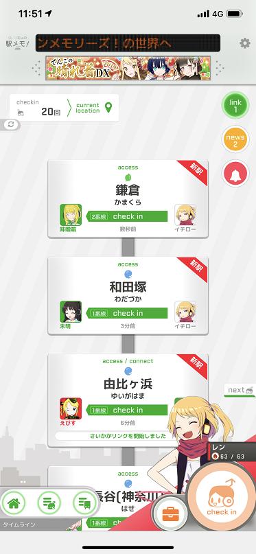 f:id:currysenpaisukisuki:20190206205057p:plain
