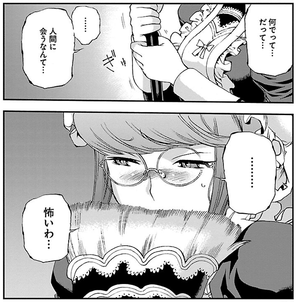f:id:currysenpaisukisuki:20190227181131p:plain