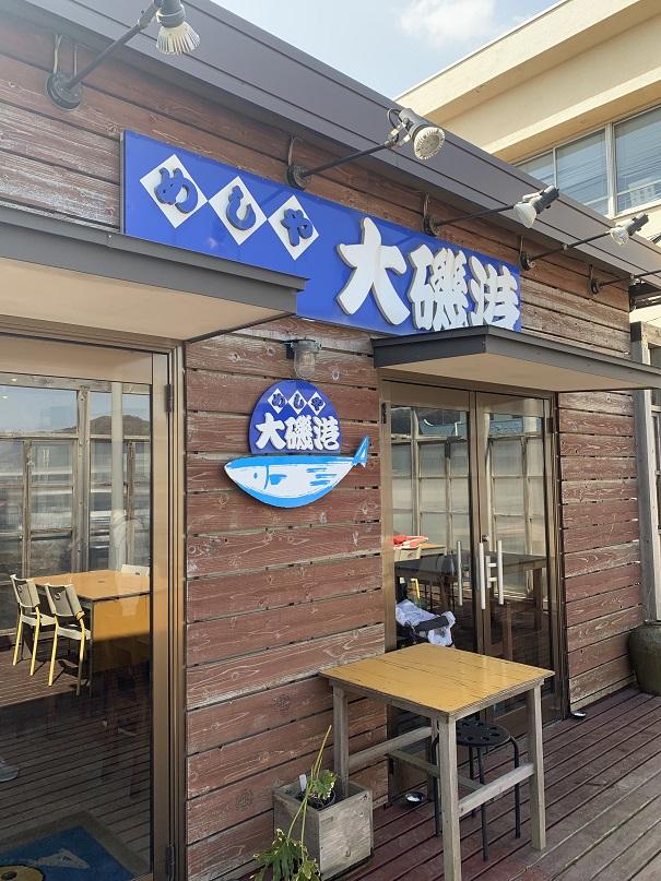 f:id:currysenpaisukisuki:20190305170818j:plain
