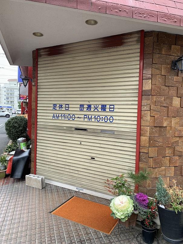 f:id:currysenpaisukisuki:20190311213741j:plain