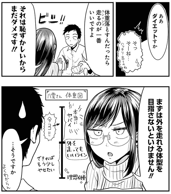 f:id:currysenpaisukisuki:20190315215431p:plain