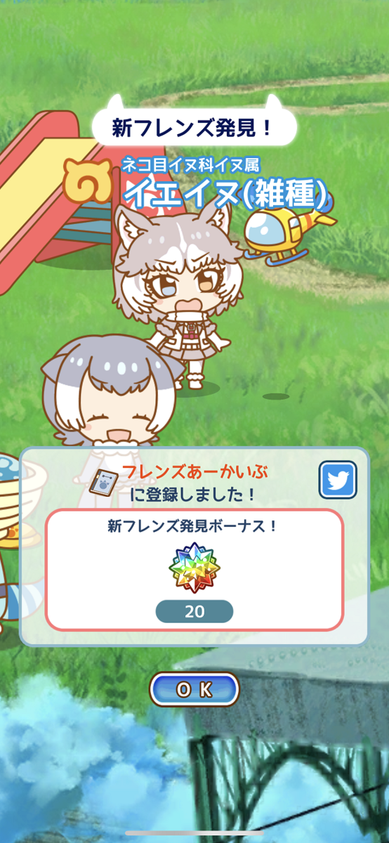 f:id:currysenpaisukisuki:20190317164219p:plain