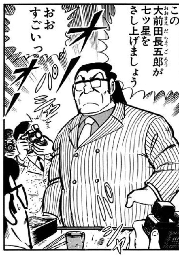 f:id:currysenpaisukisuki:20190328151930j:plain