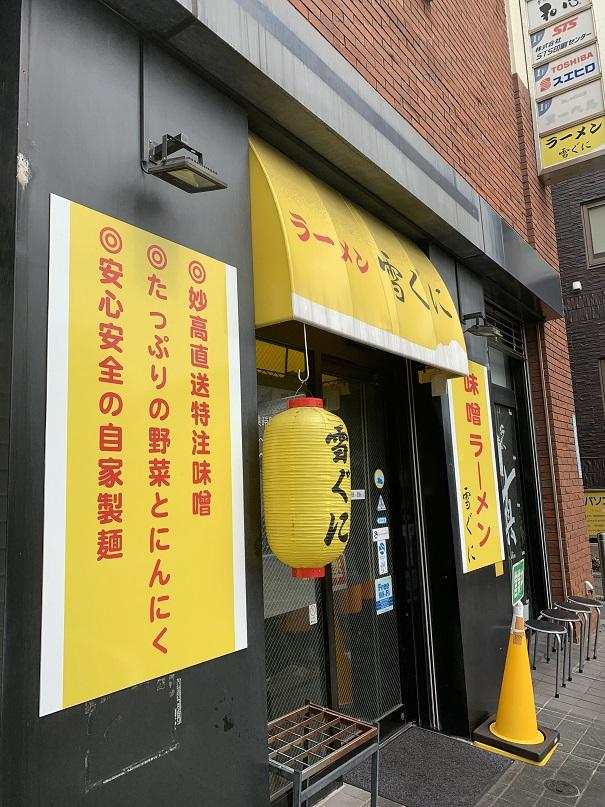 f:id:currysenpaisukisuki:20190328152613j:plain