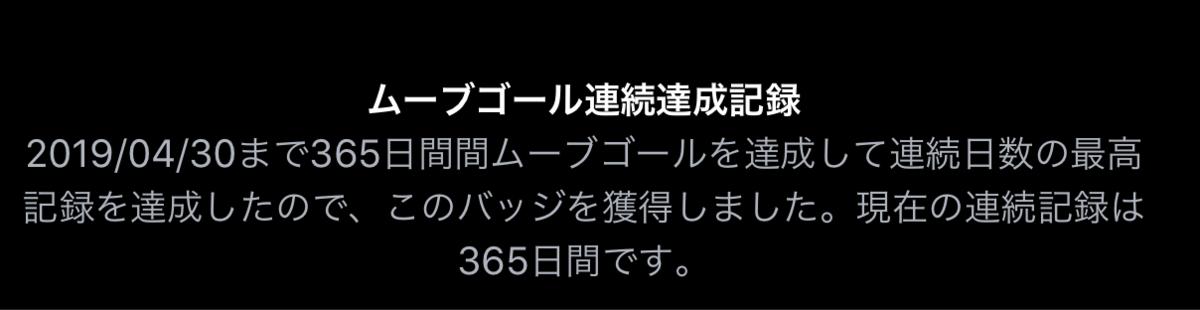 f:id:currysenpaisukisuki:20190430190813p:plain