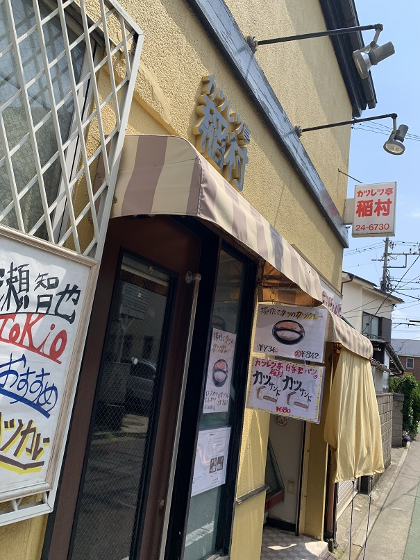 f:id:currysenpaisukisuki:20190504163038j:plain