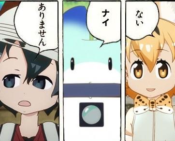f:id:currysenpaisukisuki:20190510215230j:plain