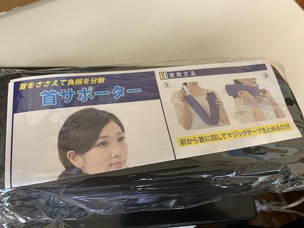 f:id:currysenpaisukisuki:20190617201152j:plain