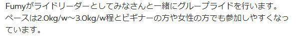 f:id:currysenpaisukisuki:20190706204903p:plain