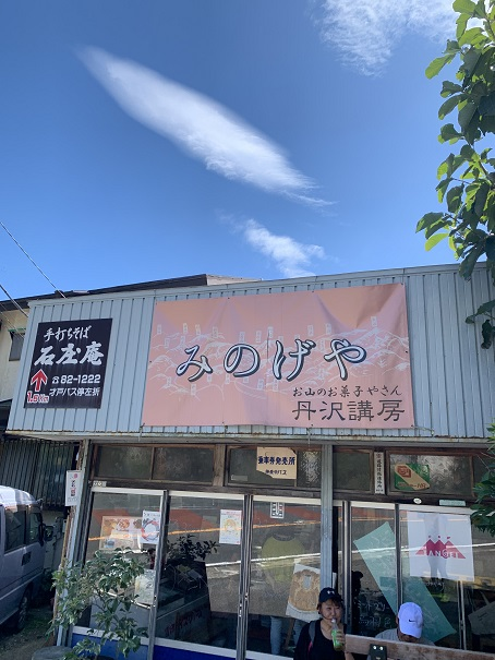 f:id:currysenpaisukisuki:20190915190535j:plain