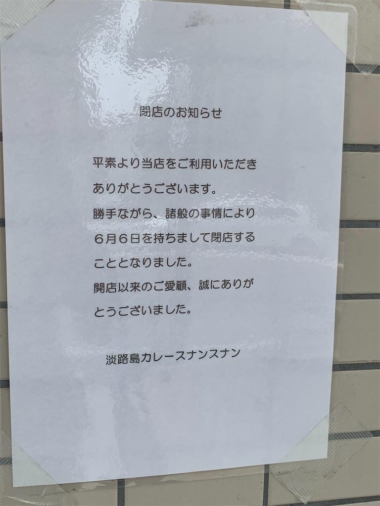 f:id:currysenpaisukisuki:20200703102054j:image