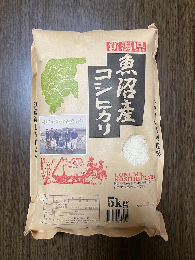 f:id:curumi-recipe:20210702020035j:image