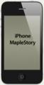 [iPhone][メイプルストーリー][MapleStory][iPhoneアプリ][iPad][ネクソン][Nexon]iPhone版メイプルストーリー