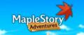 [メイプルストーリー][MapleStory Adventures][Facebook][ロゴ][ネクソン][Nexon]メイプルストーリーアドベンチャーのロゴ