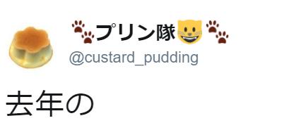 f:id:custard_pudding23:20180222222151p:plain