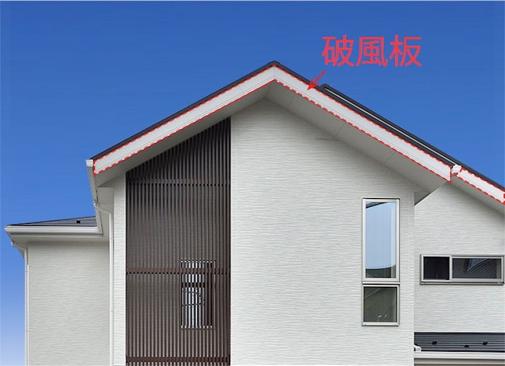 f:id:custom-built-home:20190819191717j:image