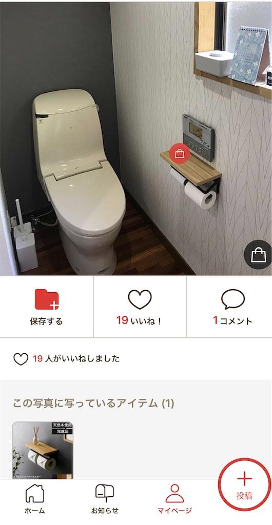 f:id:custom-built-home:20190901215846j:image