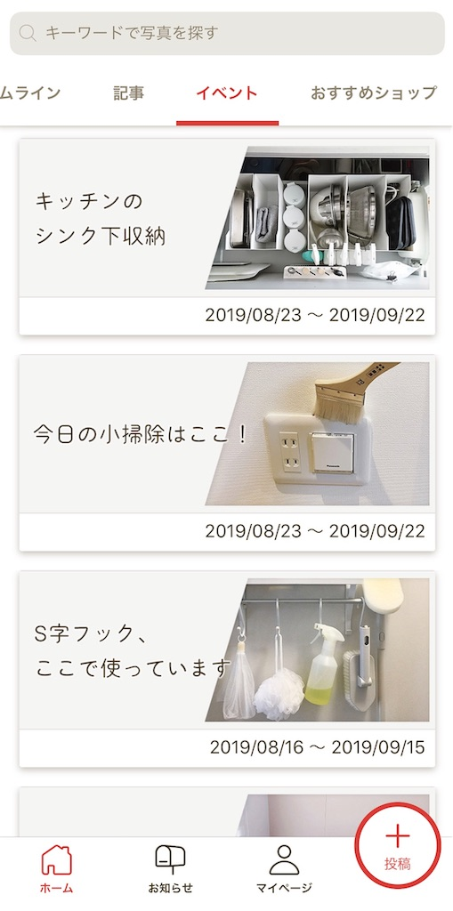 f:id:custom-built-home:20190901215904j:image