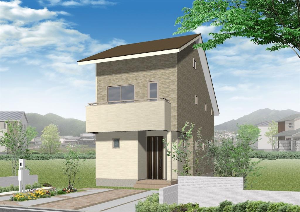 f:id:custom-built-home:20190902235235j:image